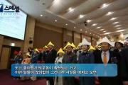 【聨合ニュース】 韓国のジョンイジョプキ(※折り紙のこと)、日本のオリガミと「タイマン」