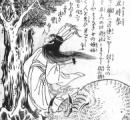 公園の木にワラ人形、顔部分に女性の顔写真、クギ…警察が50代男性を注意 松江市