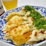 『【ゆず活レシピ】先日食べた「ゆず餃子」を自宅で再現してみた!』の画像