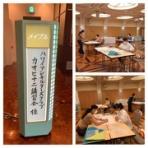 手作りハワイアンキルト教室Kaohinani