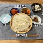 白ご飯とかいう日本人の食の魂