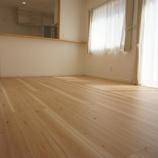 『鶴岡市陽光町にお家完成!木の感じが優しい!』の画像