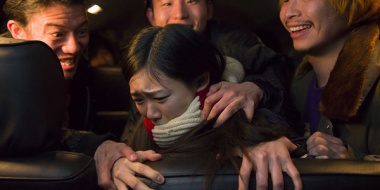 【今日のレイプ】富山で20代女性を集団レイプした男8人、全員不起訴