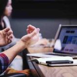 『仕事を進める上で必要なスキルは3つ! それは担当者も管理職も同じ』の画像