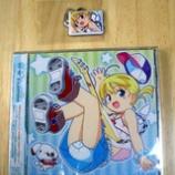 『「U☆TOPIA」届いたよ〜。』の画像