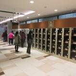 『荷物を預けて街歩きしたい!そんな時の浜松駅周辺のコインロッカーまとめ【2016年11月更新】』の画像