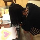 『11月あおさんのマザーリングトリートメントⓇ  長谷川祐子』の画像