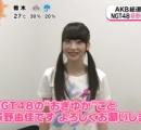 新潟一の美少女・荻野由佳がめざましテレビ登場www