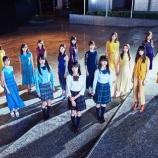 『【乃木坂46】おっ!!!これは明日何かの発表か!!??』の画像