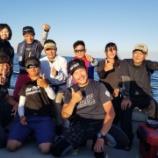 『快星丸×ガンクラフト 釣行会 二日間』の画像