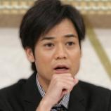 『名倉潤の兄が殺人から出所?しゃべくり欠席のうつ病の原因が判明か【画像】』の画像