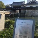 『2018冬 男の広島一人旅⑨いよいよ完結編。広島城を観光し、尾道ラーメンで満腹に。最高の広島の旅でした。』の画像