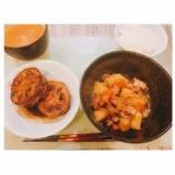 『【元乃木坂46】能條愛未がバスラの裏で食べていた『晩御飯』がこちら・・・』の画像