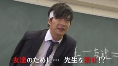 先生を消す方法 田中圭 床なめ