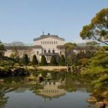 『大阪市立美術館 [Osaka City Museum of Fine Arts]~慶沢園 [Keitakuen Garden]』の画像