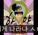 【ハヤハヤハヤー】朴槿恵大統領退陣を求める歌が韓国で大ブーム 「ハヤハヤハヤー!」と癖になる曲
