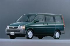 初代ステップワゴン(1996)の車両本体価格
