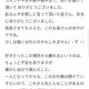 西野七瀬卒業発表!