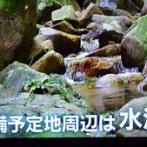 【NHKあさイチ】陸自配備で偏向報道、石垣市と石垣市議会が抗議で足並みをそろえる異例の事態