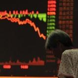 『【重要】高配当株で爆損している個人投資家を救いたい。』の画像
