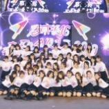 『【乃木坂46】文章が増えてる!!桜井玲香、最後のブログがついに公開!!!!!』の画像