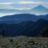 『登山は中高年のものから、若者のものへと変わったのか?(全文)』の画像