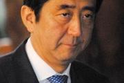 安倍元首相ら保守グループ「首相談話容認せず」