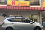私部の「ほっかほっか亭交野駅前店」が閉店〜でもデリバリーとか含めて幾野店と星田店がある!〜