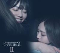 【乃木坂46】ドキュメンタリー映画「いつのまにか、ここにいる Documentary of 乃木坂46」がBlu-ray&DVD化!!