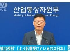 テレ朝「貿易データを確認した結果、輸出規制で韓国より日本が影響を受けている」