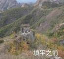 万里の長城がコンクリで補修され台無しに 中国国内で非難殺到