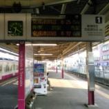 『新京成線(その1) 全車6両化でいいのか。朝ラッシュ時に乗降観察してきました!』の画像