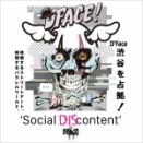 'Social DIScontent' by D*Face