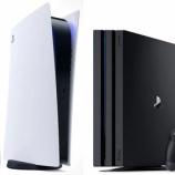 『【2020年9月更新】PS4/PS5向けパッド&アーケードコントローラーのデータベース。パーツショップや自作コン向け基板なども一挙紹介』の画像
