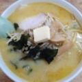 青森の大西(味噌カレー牛乳らーめん)