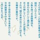 【マス53ってこんなもんだw】柿崎明二共同通信論説委員を首相補佐官に!! +【アーキビストの認証制度を創設】+【れいわ新選組 ゲリラ街宣】静岡駅前