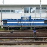 『福島臨海鉄道 DD55形DD551』の画像