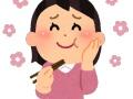 【郎報】橋本環奈「ネットの誹謗中傷?全然気にならないっしょwwwww」