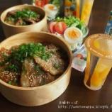 『9月16日 豚カルビ丼弁当』の画像