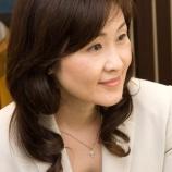 『北海道歌志内市開講:『コミュニケーション心理学24:カウンセリングの流れ』』の画像