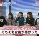 【画像】元ミス東大で読売テレビアナウンサーの諸國沙代子さんが太る