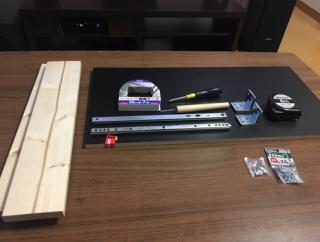 【DIY】キーボードスタンド作ってみたんやけどどうや?