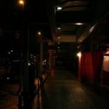 『ラーメン赤天(福井・敦賀)』の画像