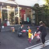 『上戸田ハロウィン 市役所南通りを中心にオレンジ色があふれました』の画像