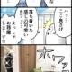 飯田橋のカフェ『REST』