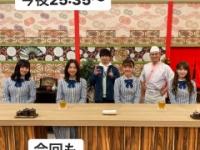 【日向坂46】サンキュー若様!!若林がインスタ更新。