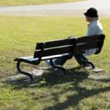 『【最悪】50代大量老後破綻!?全世代必見!日本はマジでヤバい。今すぐ動かないと下流老人まっしぐら!』の画像