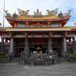 『聖天宮 ---埼玉で五千頭の龍が昇る道教寺院で台湾気分!---』の画像