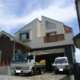 『住宅完成』の画像