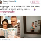 『メーガンとサフチェンコさん ご懐妊💖おめでとう』の画像